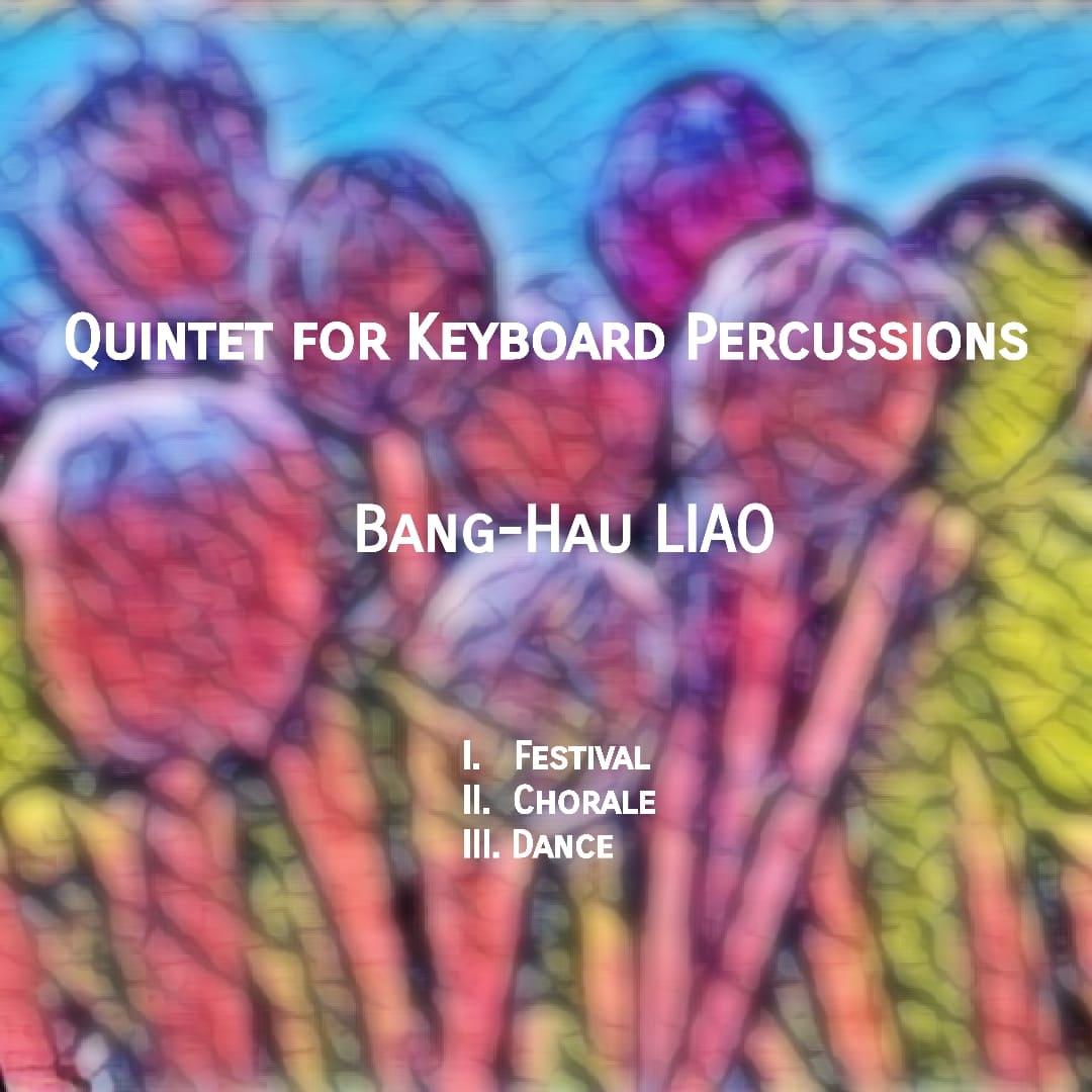 【廖邦豪】給鍵盤打擊樂器的五重奏