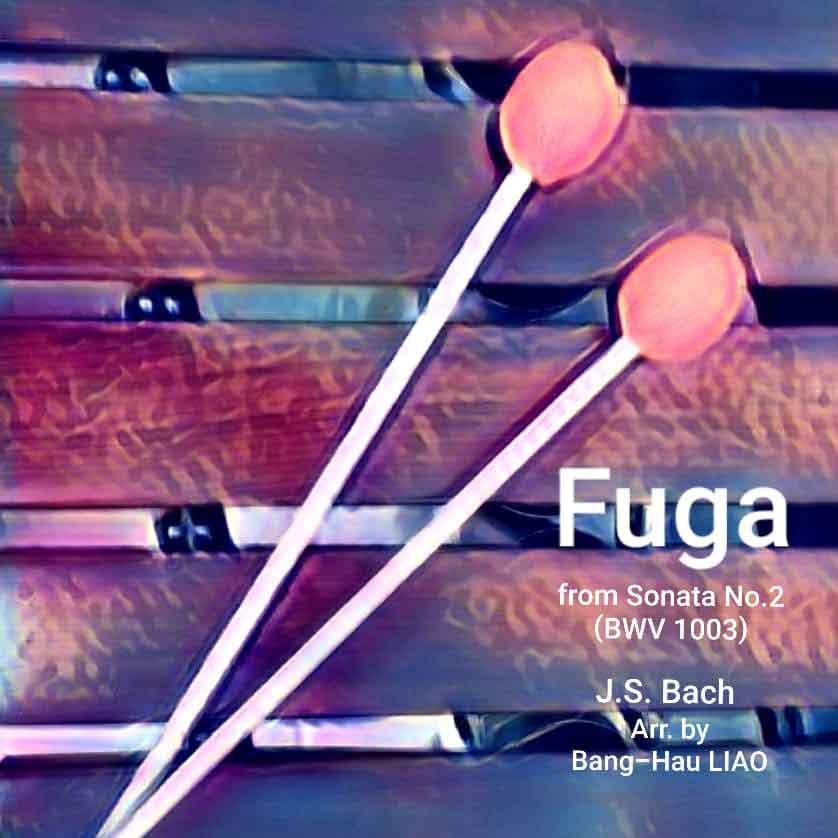 【廖邦豪】改編系列 賦格(選自巴哈小提琴無伴奏第二號奏鳴曲BWV1003)