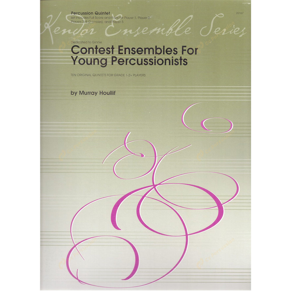 Houllif – Contest Ensembles For Young Percussionists 霍利夫 – 青年打擊樂重奏比賽作品集