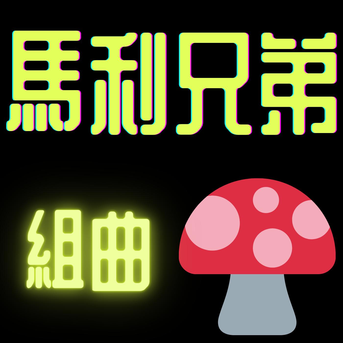 【廖邦豪】佩佩豬 – 巧虎 (複製)